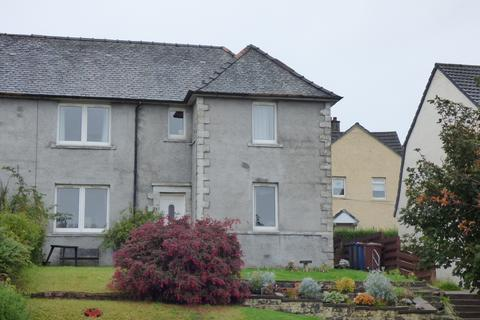 2 bedroom flat for sale - 35  East Thomson Street, Clydebank, G81 2BS