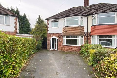 3 bedroom semi-detached house for sale - Arcadia Avenue, Sale