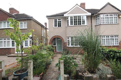 3 bedroom semi-detached house for sale - Hackbridge Park Gardens, Carshalton