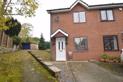 2 bedroom end of terrace house for sale - Cambridge Road, Macclesfield