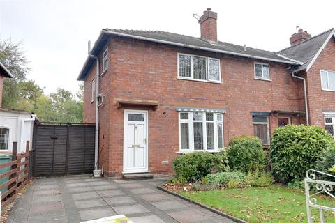 3 bedroom end of terrace house for sale - Tame Street East, Walsall