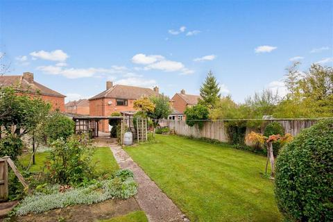 3 bedroom semi-detached house for sale - Forest Hill