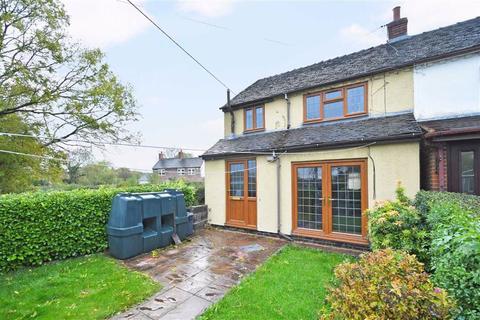 2 bedroom cottage for sale - The Cottages, Banks Lane, Kingsley