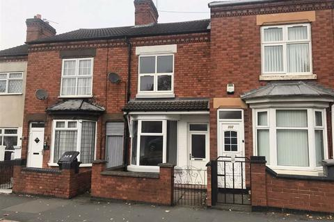 2 bedroom terraced house for sale - Gipsy Lane, Leicester