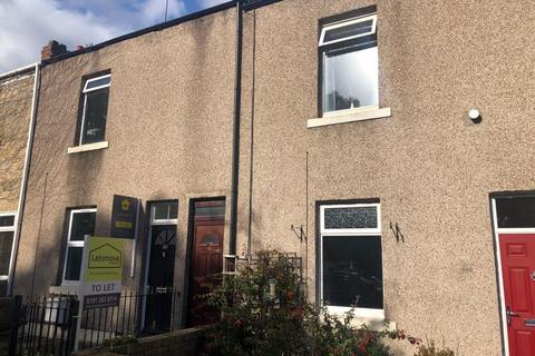 2 bedroom apartment to rent - *AVAILABLE NOW* South Terrace, Wallsend