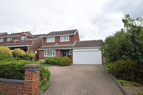 3 bedroom detached house for sale - Lundhill Road, Wombwell, Barnsley