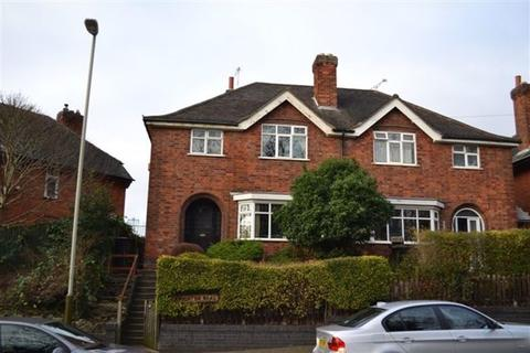 3 bedroom semi-detached house to rent - Knighton Road, Knighton, Leicester, LE2 3TT