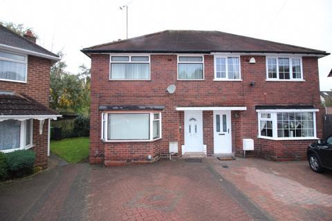3 bedroom semi-detached house to rent - Greenaway Close,Great Barr,Birmingham