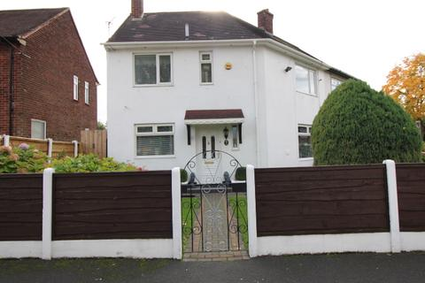 3 bedroom end of terrace house for sale - Rodborough Road, Newall Green, Manchester M23