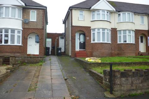 3 bedroom end of terrace house for sale - WEST ROAD, COLLEY GATE, HALESOWEN B63