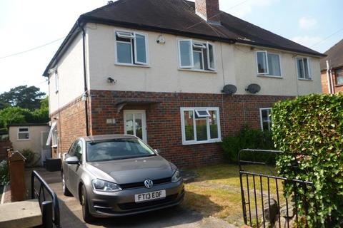3 bedroom semi-detached house to rent - 12a  Park Court, Abergavenny, Monmouthshire, NP7 5SR