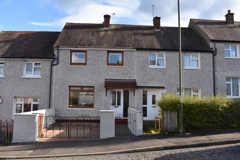 2 bedroom terraced house to rent - Davidson Street, Banockburn, Stirling, FK7 0NF