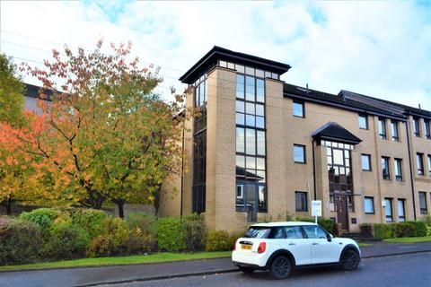 3 bedroom flat for sale - Kelvindale Road, Flat A, Kelvindale, Glasgow, G12 0QU