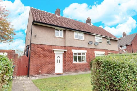 3 bedroom semi-detached house for sale - Kingsway, Winsford