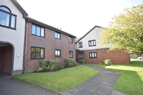2 bedroom flat for sale - Duncryne Place, Bishopbriggs, East Dunbartonshire, G64 2DS