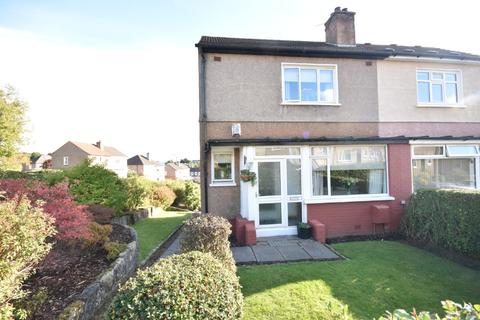 2 bedroom semi-detached house for sale - Spey Road, Bearsden, Glasgow, G61 1LB