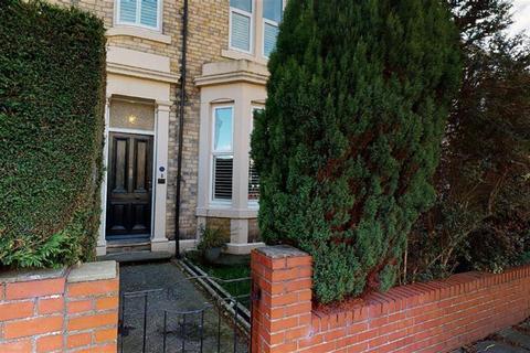 4 bedroom terraced house for sale - Park Crescent, North Shields, NE30 2HR