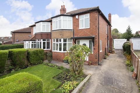 3 bedroom semi-detached house for sale - Talbot Avenue, Moortown, Leeds, LS17 6SB
