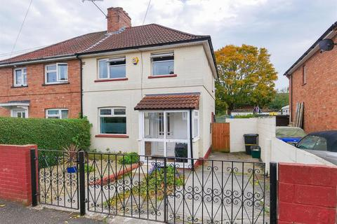 3 bedroom semi-detached house for sale - Crediton Crescent, Bristol, BS4 1DY