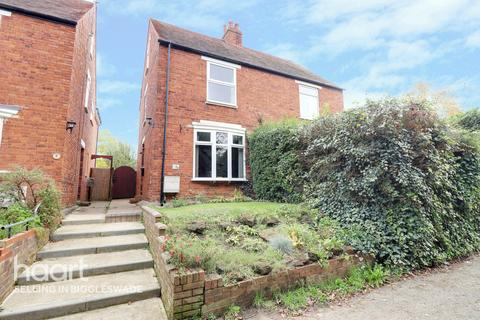 3 bedroom semi-detached house for sale - West End Lane, Potton
