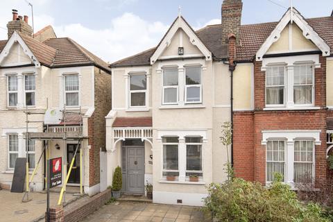 3 bedroom end of terrace house - Girton Road London SE26
