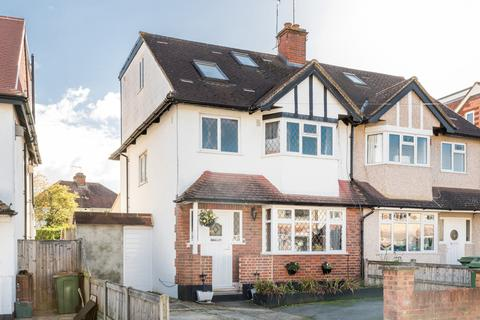 4 bedroom semi-detached house for sale - Hilldale Road, Cheam
