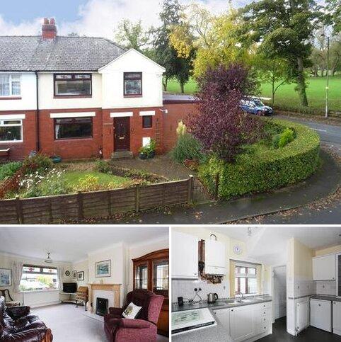 3 bedroom semi-detached house for sale - Leathley Crescent, Menston