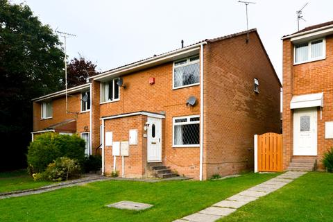 2 bedroom end of terrace house for sale - Meadowcroft Gardens, Westfield, Sheffield, S20