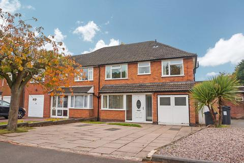 4 bedroom semi-detached house for sale - Bedford Drive, Sutton Coldfield
