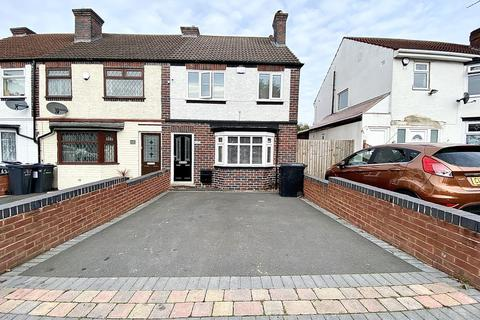 3 bedroom end of terrace house for sale - Solihull Lane , Hall Green