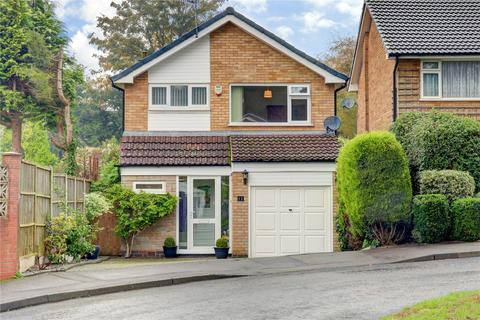 3 bedroom detached house for sale - Pineview, Northfield, Birmingham, B31