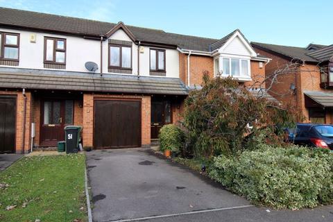 3 bedroom terraced house for sale - Gallivan Close, Little Stoke, Bristol
