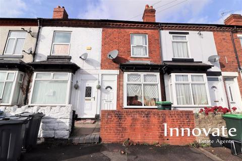 3 bedroom terraced house to rent - Birchfield Lane, Oldbury