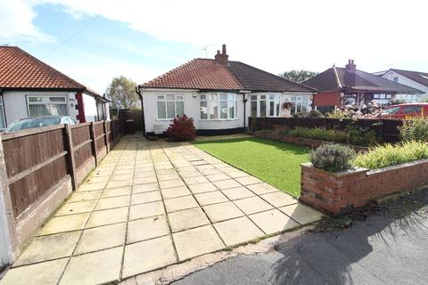 2 bedroom bungalow for sale - Liverpool Road, Lydiate, Liverpool