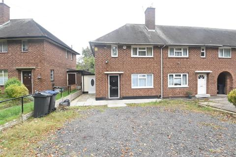 2 bedroom end of terrace house for sale - 30 Wallbank Road, Ward End, Birmingham, B8 2EX