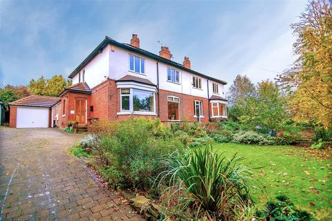 4 bedroom semi-detached house for sale - Gledhow Wood Road, Leeds