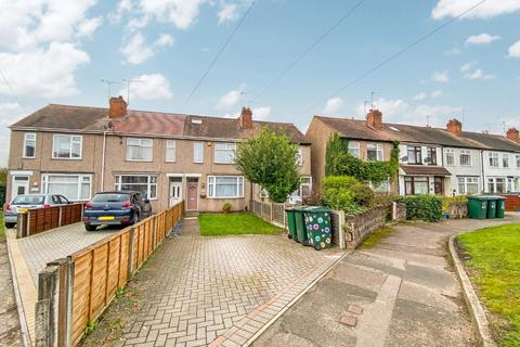 3 bedroom terraced house for sale - Sherbourne Crescent, Coventry