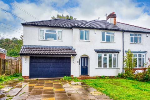 4 bedroom semi-detached house for sale - 43, Sedgley Road, Penn Common, Wolverhampton, South Staffordshire, WV4