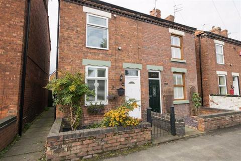 2 bedroom semi-detached house for sale - Booth Lane