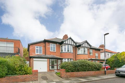 4 bedroom semi-detached house for sale - Dene Close, High Heaton, Newcastle upon Tyne