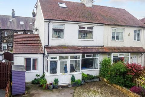 4 bedroom semi-detached house for sale - Billingwood Drive, Rawdon