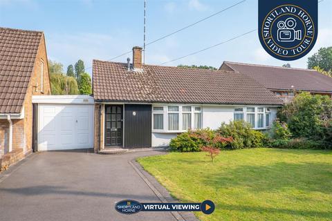 2 bedroom semi-detached bungalow for sale - St. Martins Road, Finham Coventry