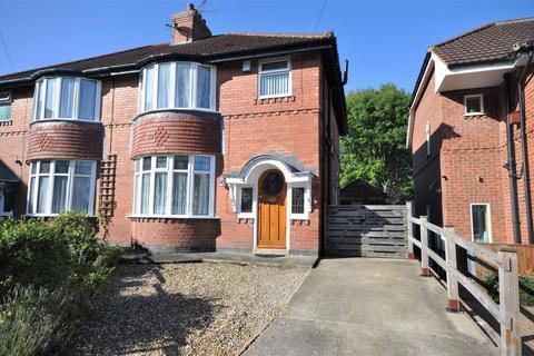 3 bedroom semi-detached house to rent - Arnside Place, Heslington Road, York