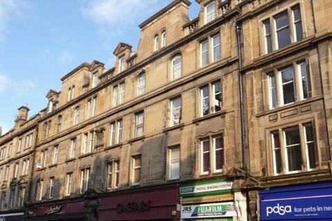 1 bedroom flat to rent - Scott Street, Perth, Perthshire, PH1 5EH