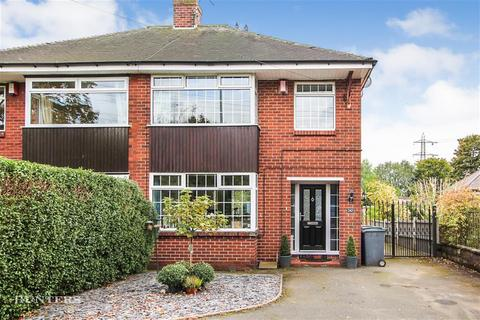 3 bedroom semi-detached house for sale - Endon Road, Norton Green, Stoke-On-Trent, ST6 8PF