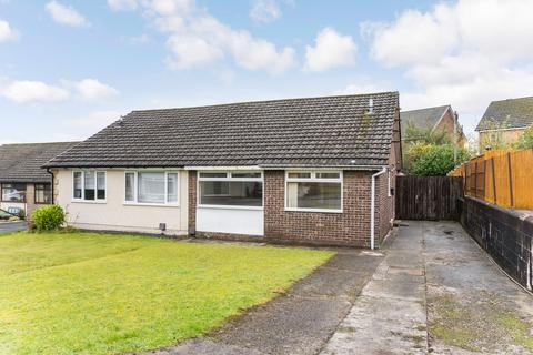 2 bedroom semi-detached bungalow for sale - Lanrig Road G69