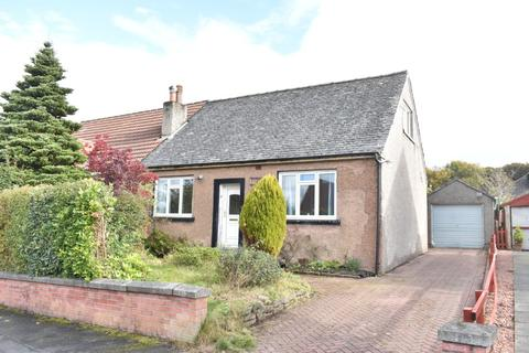 4 bedroom semi-detached house for sale - Crarae Avenue, Bearsden, East Dunbartonshire, G61 1HY