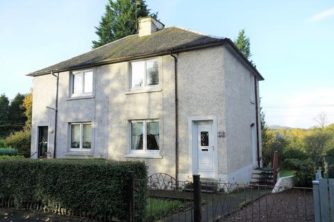 2 bedroom semi-detached house for sale - Clyde Terrace, Bothwell, G71