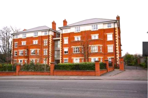 2 bedroom apartment to rent - Westleigh Heights, Warwick Road, West Midlands, Solihull B92