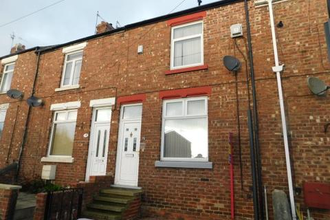 2 bedroom terraced house for sale - COPELAND ROAD, WEST AUCKLAND, BISHOP AUCKLAND